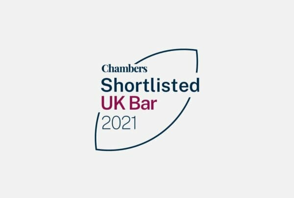 Gatehouse Chambers shortlisted for three awards at the Chambers UK Bar Awards 2021